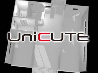 生活弱者も買えるユニット住宅UniCUTE